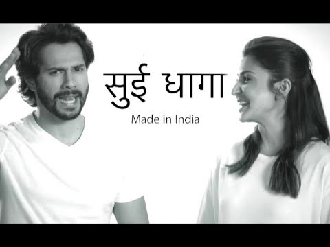 sui dhagha made in india movie