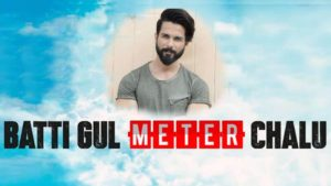 Batti Gul Meter Chalu Movie