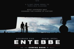 entebbe hollywood movie