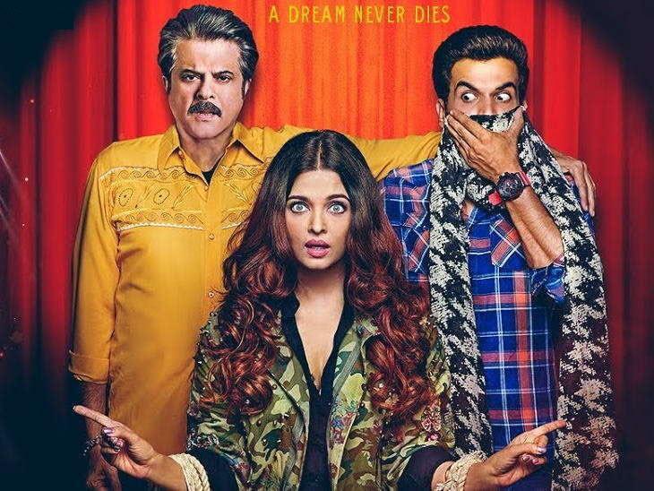 fanne khan movie review